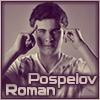 Roman Pospelov