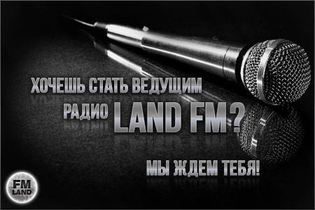 http://landfm.com/imghost/images/2018/05/11/mc.jpg